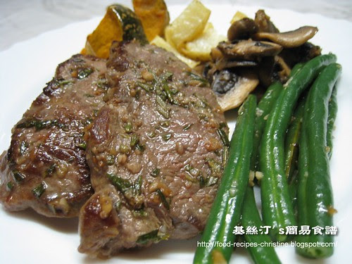 Pan Fried Lamb Leg Steak with Rosemary