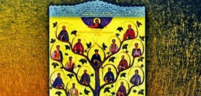 Εκδήλωση αφιερωμένη στους Αγίους της Αιτωλοακαρνανίας στον Ι.Ν. Αγίου Γερασίμου Κεφαλοβρύσου Αιτωλικού