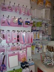 The Make Lounge - Craft Workshops (Shop/ Venue 1 at 49-51 Barnsbury Street)