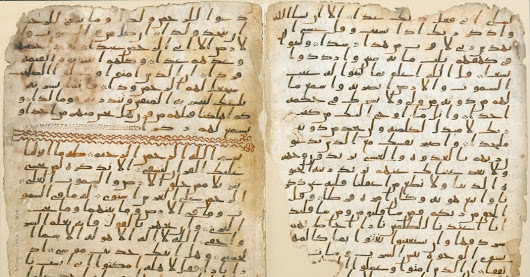 Quran Fragments, Said to Date From Time of Muhammad, Are Found in Britain - The New York Times