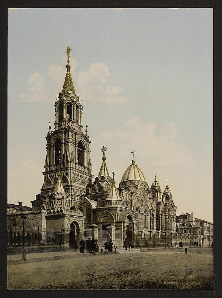 19thcentury001 210 Russian Cities In the XIX Century