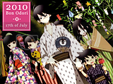 Bon Odori 2010 - Japanese Festival in Shah Alam
