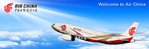 Welcome to Air China