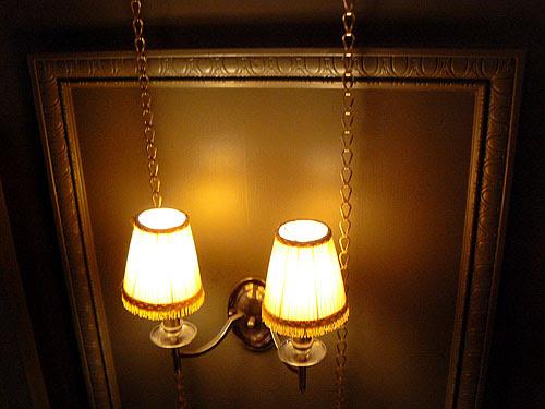 lampes ted baker.jpg