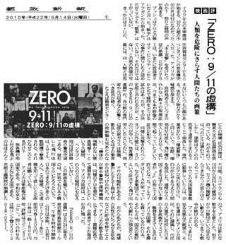 週刊朝日のJPG