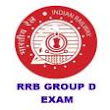 RRB Group D Recruitment 2018 - Admit Card Download Available Now!