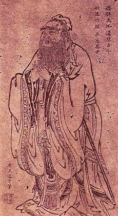Bức tranh khắc Khổng Tử của họa sĩ đời Đường Ngô Đạo Tử