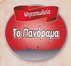 logo-topanorama