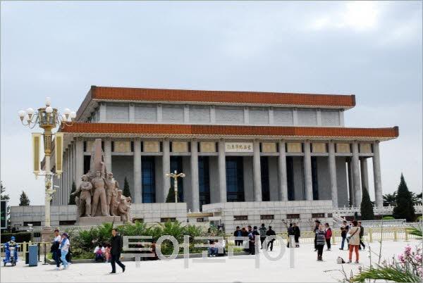 마오쩌뚱 기념당