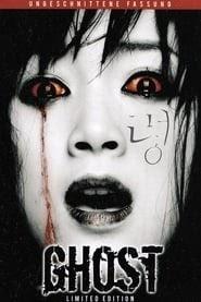 Ghost Movie 2 Ganzer Film Deutsch