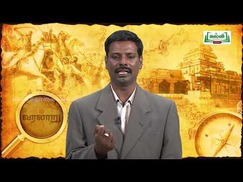 கலைத்தொழில் பழகு Std 12 History இந்தியாவில் தேசியத்தின் எழுச்சி Part 02 Kalvi TV