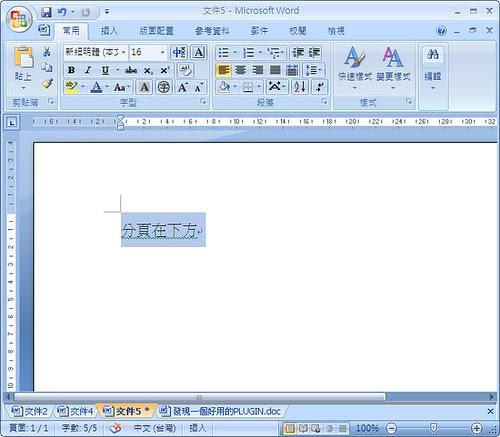 2009-1-6 下午 04-05-08.png