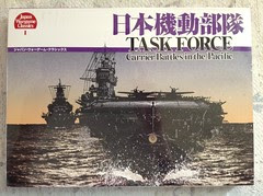 Board game, TASK FORCE Carrier Battles in the Pacific