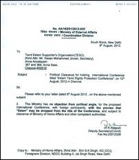 Letter from the Indian External Affairs Ministry