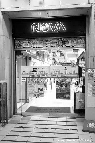 NOVA正門