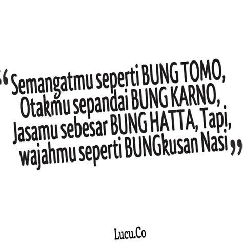 gambar kata kata mutiara lucu  gokil cinta
