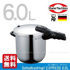 【送料無料】貝印・マークティッシュフェンの圧力鍋で省エネクッキング