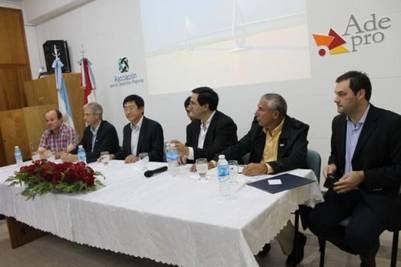 El grupo chino CITIC Construcciones firmó un memorandum  donde plantea su interés de financiar y llevar a cabo el proyecto.