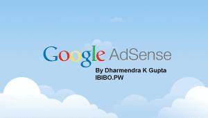 google adsense approval trick 300x170 Adsense Approval