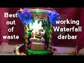 ganpati decoration ideas best out of waste