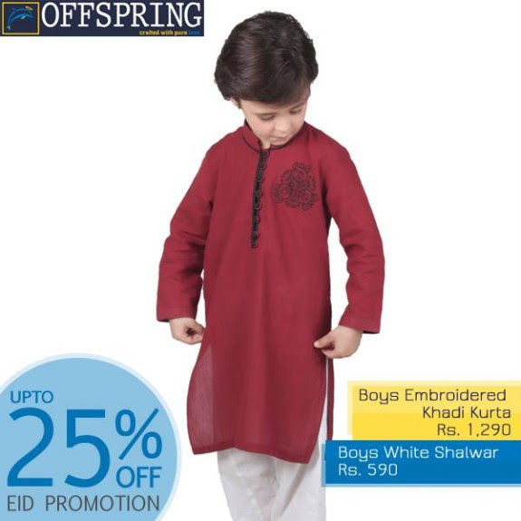 New-Latest-Kids-Child-Wear-2013-Fashionable-Dress-Collection-by-Offspring-10