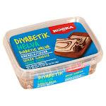 Koska Cocoa Diabetic Halva (350g)