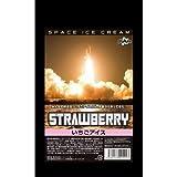 SPACE FOOD(宇宙食) スペースアイスクリーム(ストロベリー)