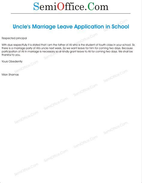 Application for Marriage of Uncle by Student's Parents