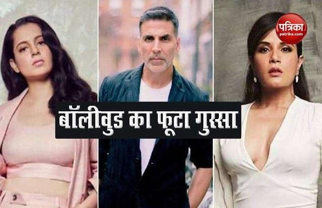 Hathras Gangrape Case: बॉलीवुड एक्टर्स का फूटा गुस्सा, अक्षय कुमार ने कहा- दोषियों को फांसी दो