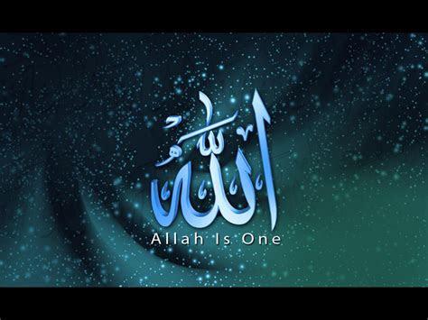islamic wallpapers islamic dashboard