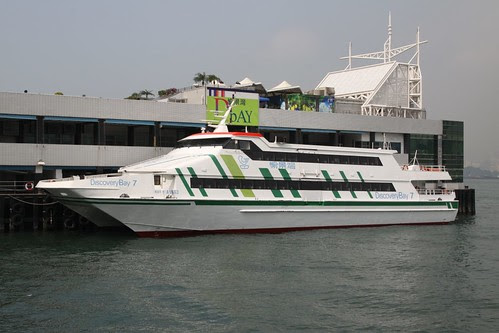 'Discovery Bay 7' at Central Ferry Pier
