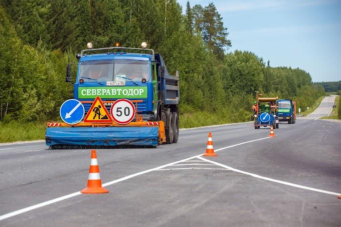 Новую полукилометровую дорогу в Нижневартовске оценили в 172 млн рублей
