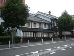 Shimadzu Corporation Founding Hall
