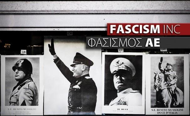 """O FASCISMO COMO  PRODUTO DO CAPITALISMO – """"AURORA DOURADA DEFENDE POLÍTICAS NEOLIBERAIS"""""""