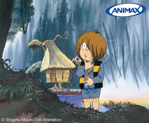 New Anime Series In ANIMAX ASIA This September 2009 Azraels