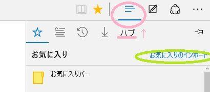 win10_2015_9_8_2