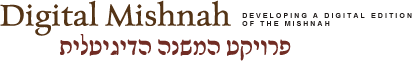 http://www.digitalmishnah.org/wp-content/themes/mishnah_2.0/images/mishnah-logo.png