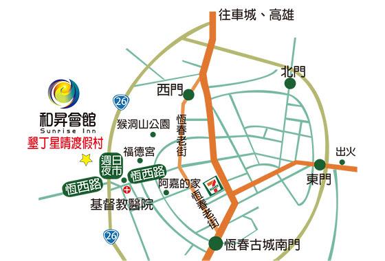 墾丁和昇星晴渡假村/墾丁/和昇/星晴/渡假/親子/家族/玩水/遊艇/暑假