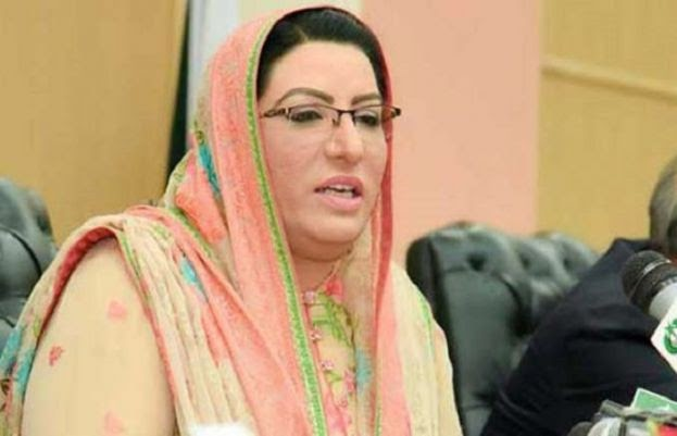 PM gives immense importance for development of Balochistan: Firdous Ashiq