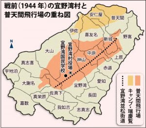 戦前(1944年)の宜野湾村と普天間飛行場の重ね図