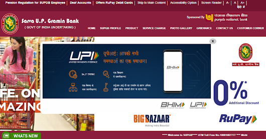 Sarva UP Gramin Bank, supgb, sarva up gramin bank branches