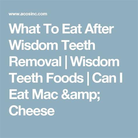 wisdom teeth food ideas  pinterest