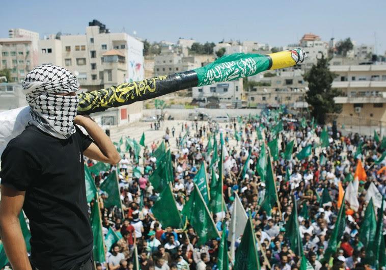 Hamas celebration