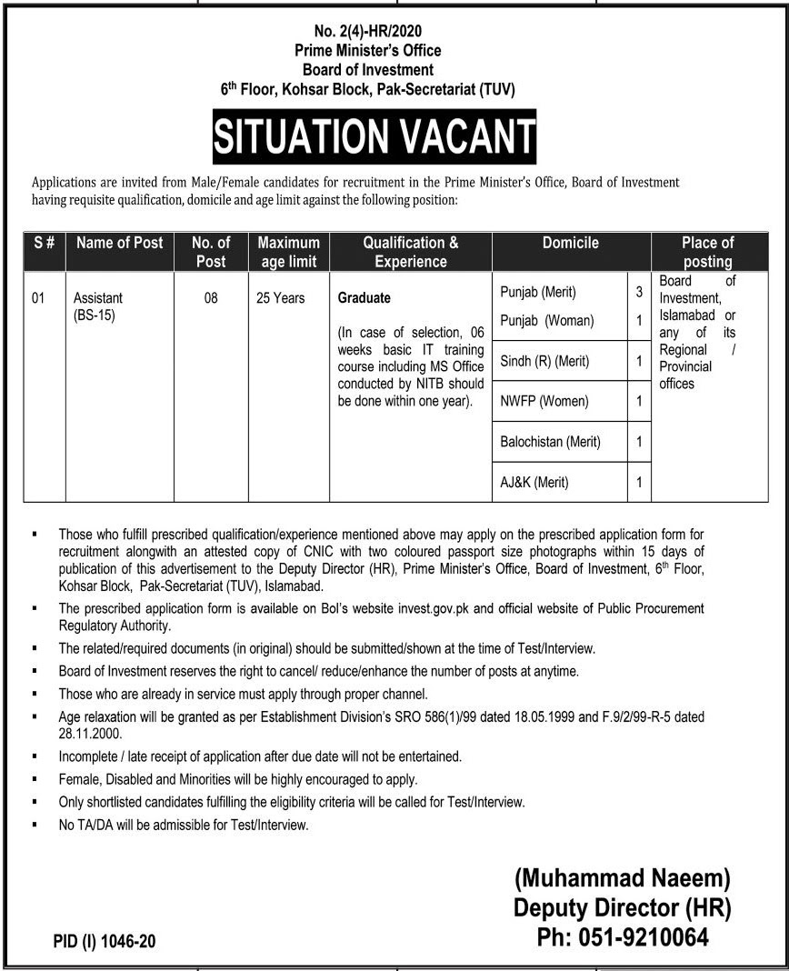 Prime Minister Office Board of Investment Jobs 2020