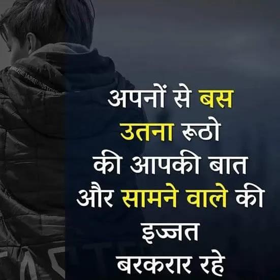 Whatsapp status hindi