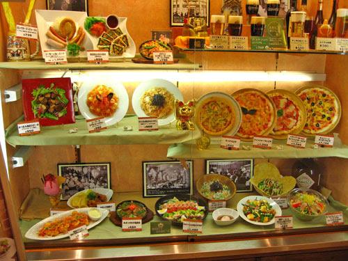 food display 3