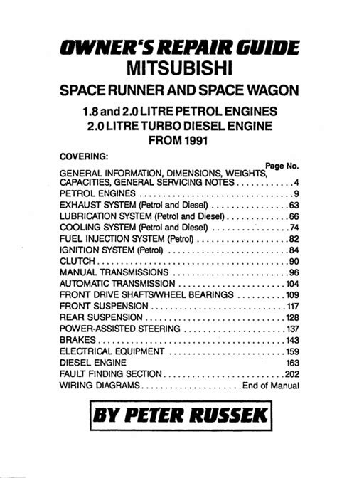 Famous Car Manual: 1991 Mitsubishi Space Runner - Space