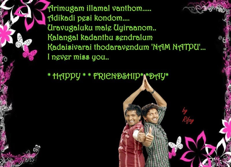Friendship Day Quotes In Tamil Hd Images Animaxwallpapercom