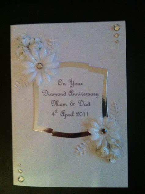 10 best diamond wedding cards images on Pinterest