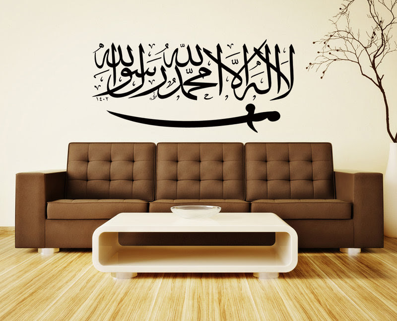 Decorate your Home with Muslim Home Decorations | Get great wall ...